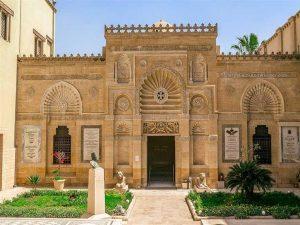 coptic museum in cairo